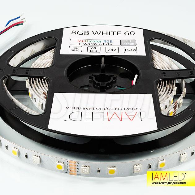 Мультицветная светодиодная лента IAMLED RGB WHITE 60