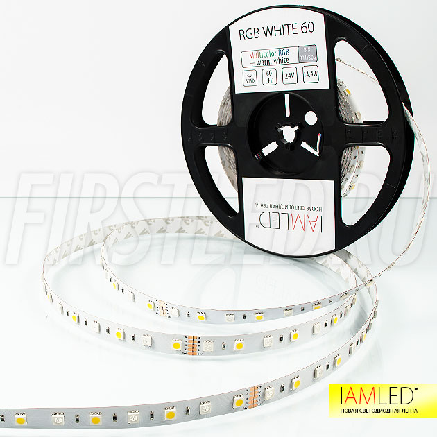 Мультицветная светодиодная лента RGB+WHITE: IAMLED RGB WHITE 60