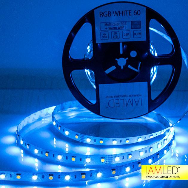 Выбирай цвет по настроению на светодиодной ленте IAMLED RGB WHITE 60
