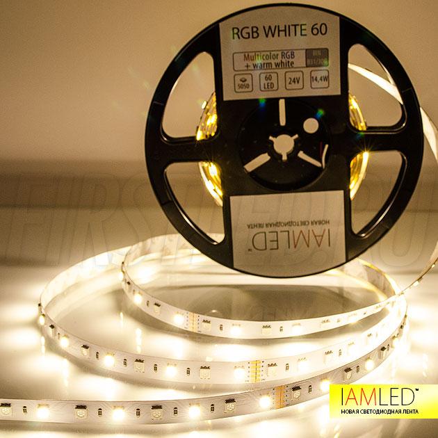 Доступная подсветка для потолка! Мультицветная светодиодная лента IAMLED RGB WHITE 60