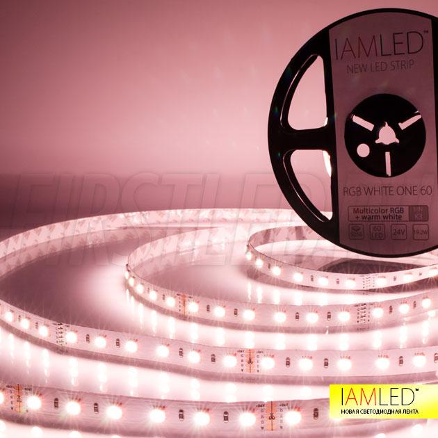 Выбирай цвет по своему вкусу с помощью специальной светодиодной ленты IAMLED RGB WHITE ONE 60 (холодный, теплый или дневной белый)