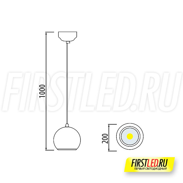 Чертеж (схема) подвесного светодиодного светильника FLOAT Ball 20W