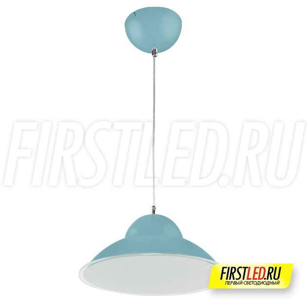 Подвесной светодиодный светильник KAPPA (голубой)