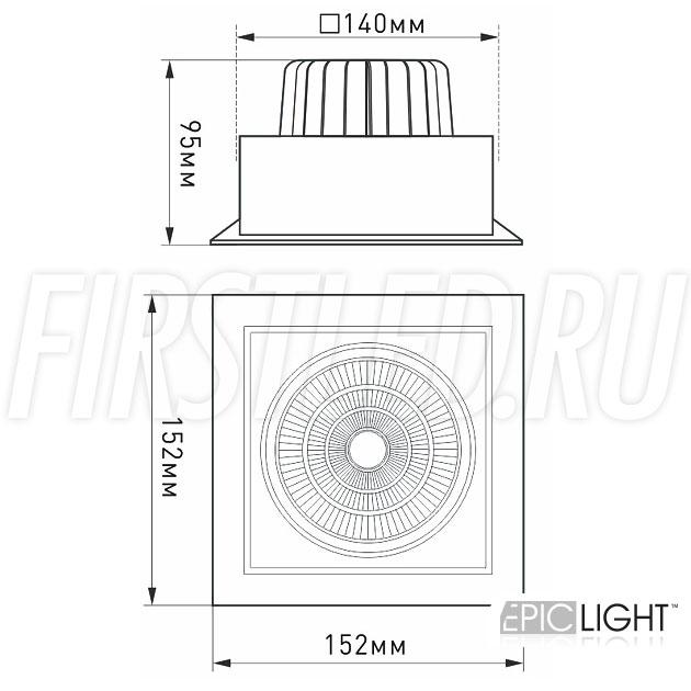 Чертеж (схема) карданного светильника KARDAN 25W (152mm)