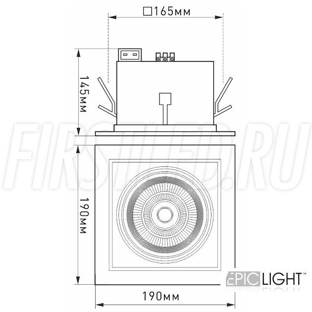 Чертеж (схема) карданного светильника KARDAN 25W (190mm)