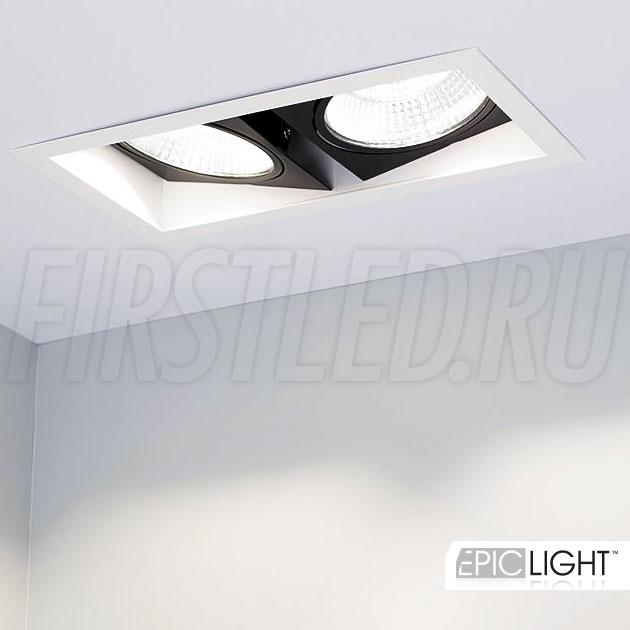 50 Ватт мощности — это двойной карданный встраиваемый светодиодный светильник KARDAN 2x25W (152mm)