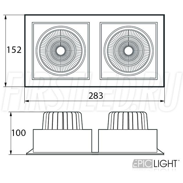 Чертеж (схема) карданного светильника KARDAN 2x25W (152mm)