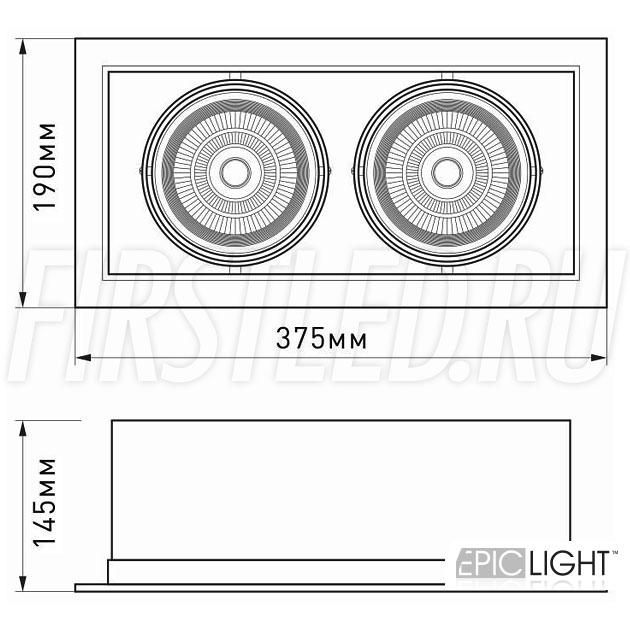 Чертеж (схема) карданного светильника KARDAN 2x25W (190mm)