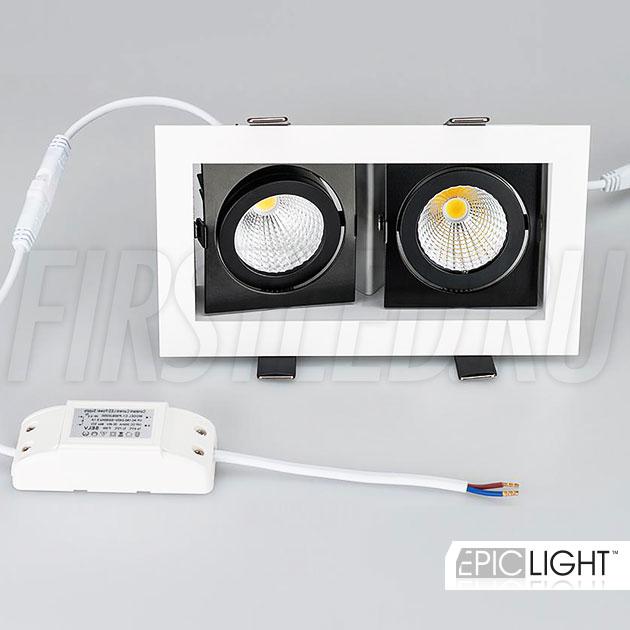 Встраиваемый карданный светодиодный светильник KARDAN 2x9W в комплекте с двумя драйверами тока на 220V