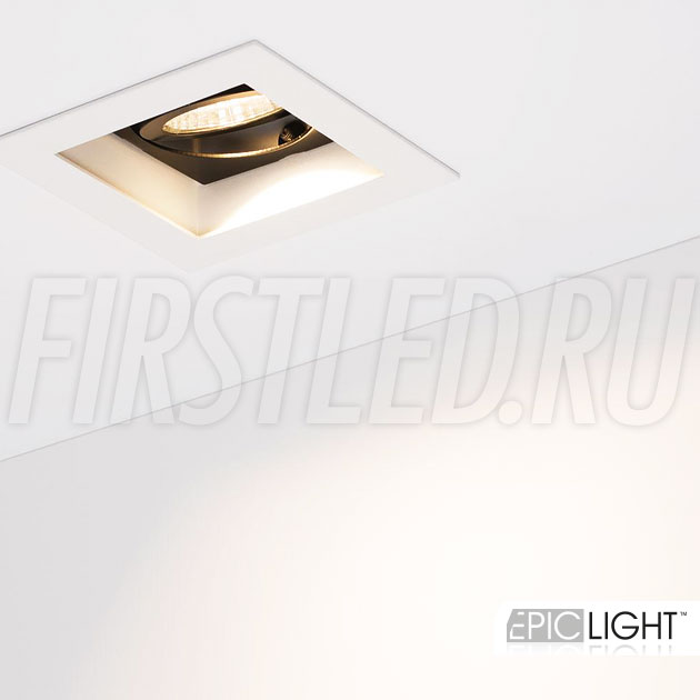 Встраиваемый светодиодный светильник карданного типа KARDAN 9W