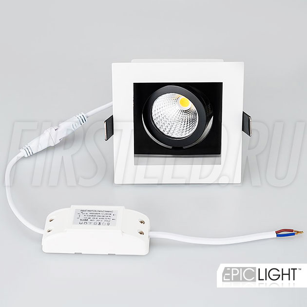 Встраиваемый карданный светодиодный светильник KARDAN 9W с драйвером в комлекте