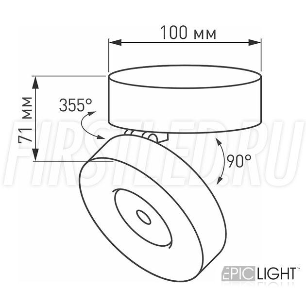 Чертеж (схема) светодиодного светильника MONA R 12W