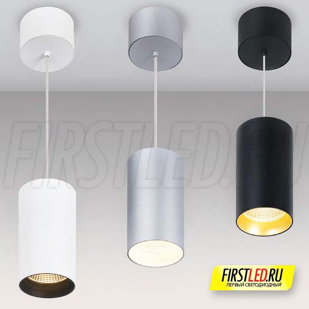 Подвесные светодиодные светильники POLONIUM S 15W