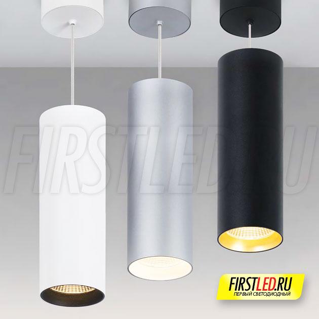 Подвесные светодиодные светильники POLONIUM SL 15W