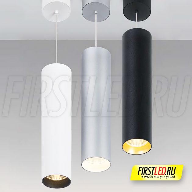 Подвесные светодиодные светильники POLONIUM SL 8W