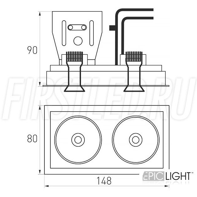 Чертеж (схема) встраиваемого светильника SIMPLE S 2x9W