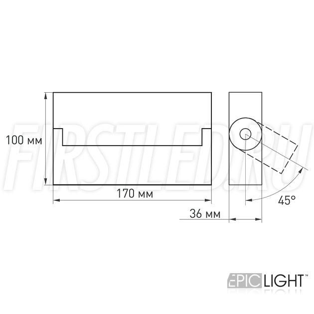 Чертеж (схема) светодиодного светильника TURNED LOFT 10W