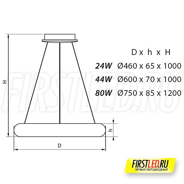 Чертеж (схема) светодиодной люстры ALTOR UNO