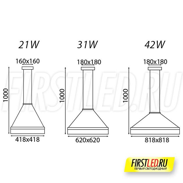 Чертеж (схема) светодиодной люстры CLASIS 21 / CLASIS 31 / CLASIS 42