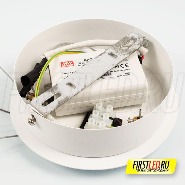 В основание светодиодной люстры ROYAL установлен надежный и долговечный источник питания MeanWell