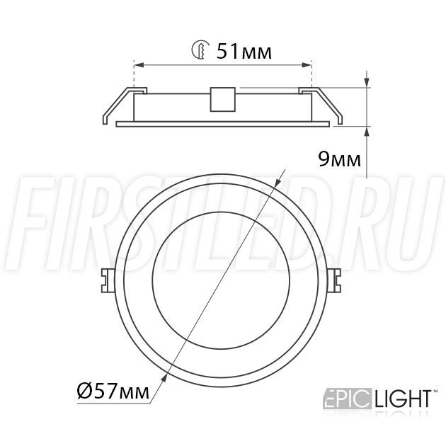 Чертеж (схема) светодиодного светильника CARPET.C