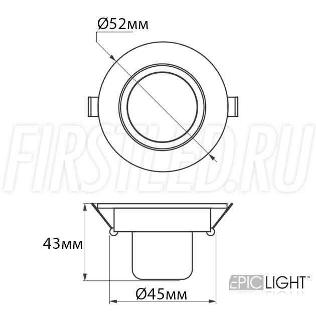 Чертеж (схема) светодиодного светильника SMOLUS 5.3
