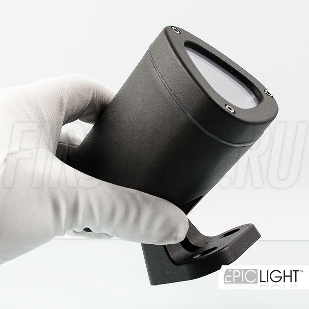 Под заказ доступны три цветовых решения светильника GARDENIUM