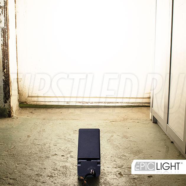 Яркость светодиодного светильника MONUMENTO Lux в 1250 Люмен