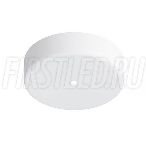 Белая декоративная потолочная чаша для подвесного монтажа магнитных треков MAGNETIC TRACK N / NB и скрытия места вывода провода питания