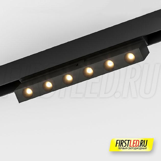 Магнитный трековый светильник MAG DOTS FOLD 25 S200 6W установленный в магнитом треке