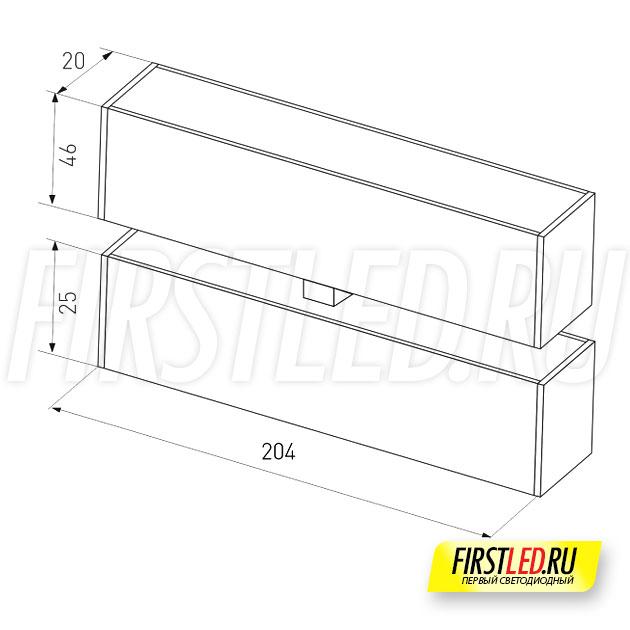 Чертеж (схема) магнитного трекового светильника MAG FLAT FOLD 25 S200 6W