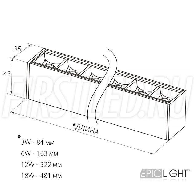 Чертеж (схема) магнитного трекового светильника MAGNETIC DOT (3W / 6W / 12W / 18W)
