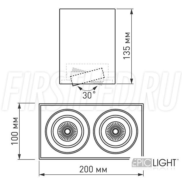Чертеж (схема) накладного светильника CUBOID DUO
