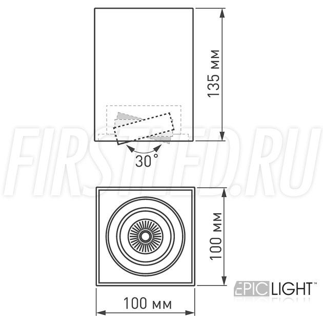 Чертеж (схема) накладного светильника CUBOID UNO