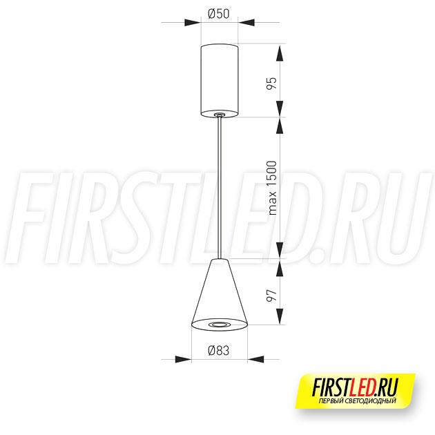 Чертеж (схема) подвесного светильника ELEMENTA CONE 9W