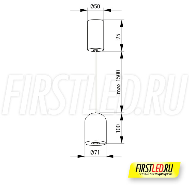 Чертеж (схема) подвесного светильника ELEMENTA DOME 9W