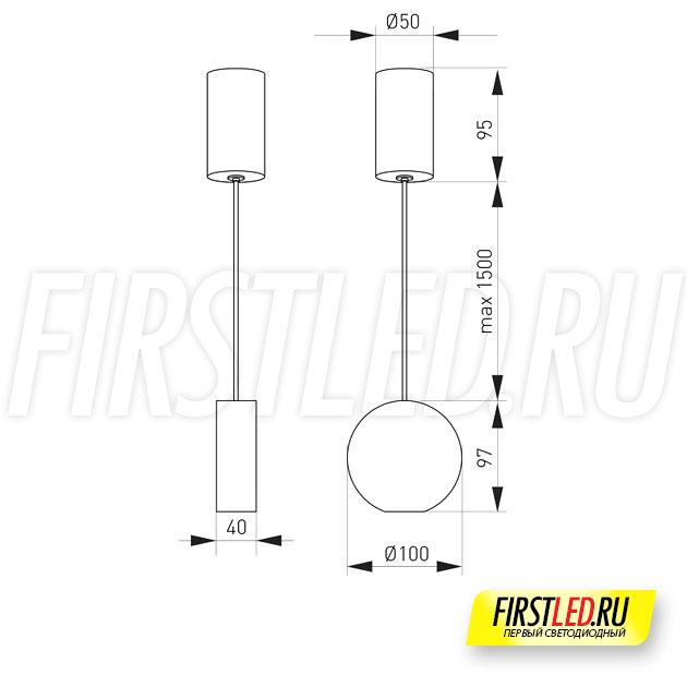 Чертеж (схема) подвесного светильника ELEMENTA ROLL 9W