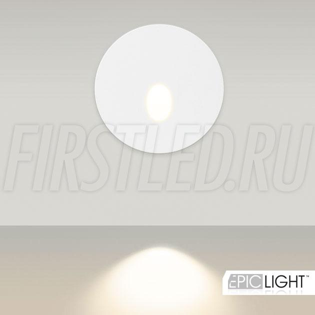Встраиваемый в стену светодиодный светильник GAP R 3W (аналог STEP LIGHT SLOT R)