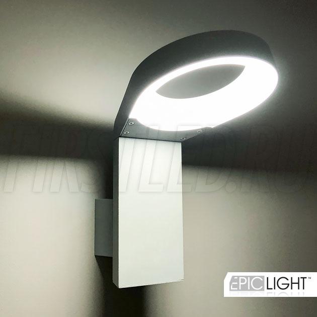Настенный светодиодный светильник NIMBUS в светло-сером корпусе
