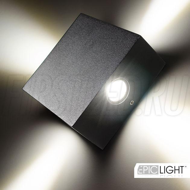 Настенный светодиодный светильник QUADRO RAY четыре луча