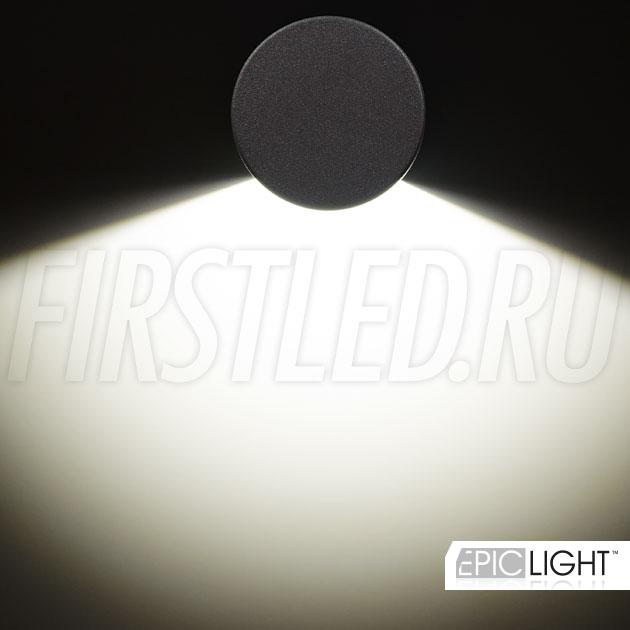 Настенный светодиодный светильник ROUNDER для подсветки стен
