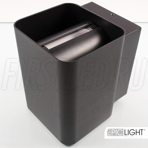 Настенный светодиодный светильник VARION в темно-сером корпусе