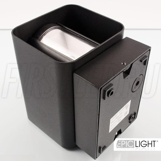 Настенный светодиодный светильник VARION для освещения стен