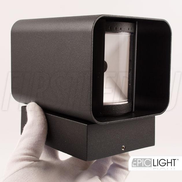 Настенный светодиодный светильник VARION легко установить на стену