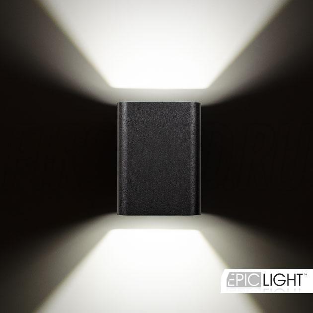 Настенный светодиодный светильник VARION с широким углом света вверх и вниз