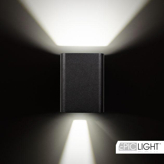 Настенный светодиодный светильник VARION с изменяемым углом освещения 0°-80°