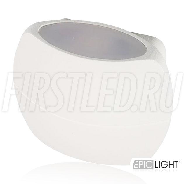 Настенная ваза со световыми лучами? Легко! Настенный светодиодный светильник VASON 6W