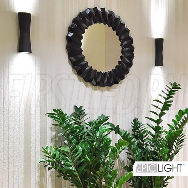 В интерьере дома светильник WALL TWIN также может занять свое место выгодно подсветив стены