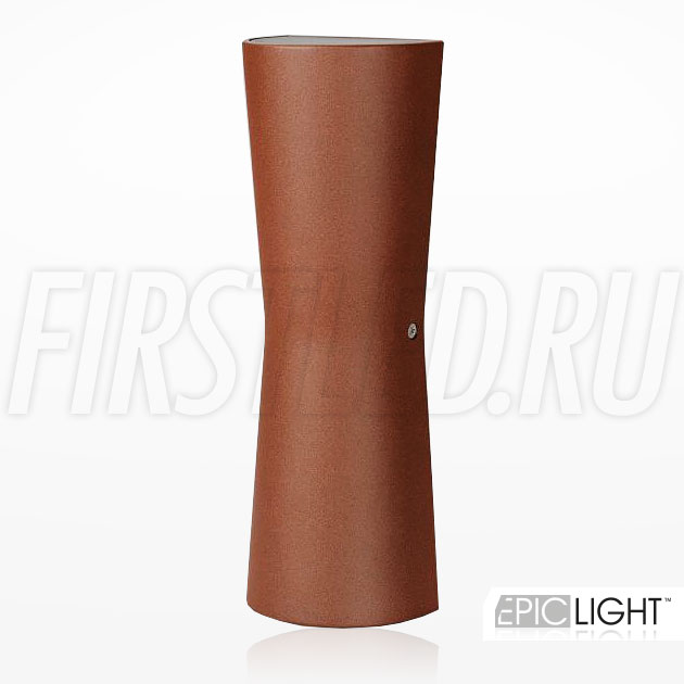 Настенный светодиодный светильник WALL TWIN (коричневый)