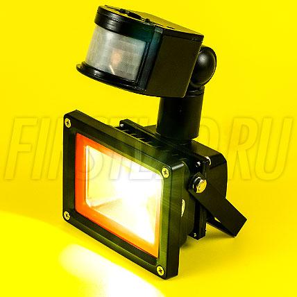 Светодиодный прожектор с датчиком движения FLOOD PIR 10W